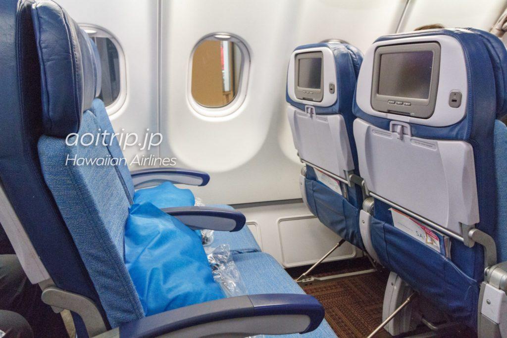 ハワイアン航空 エクストラコンフォート シート