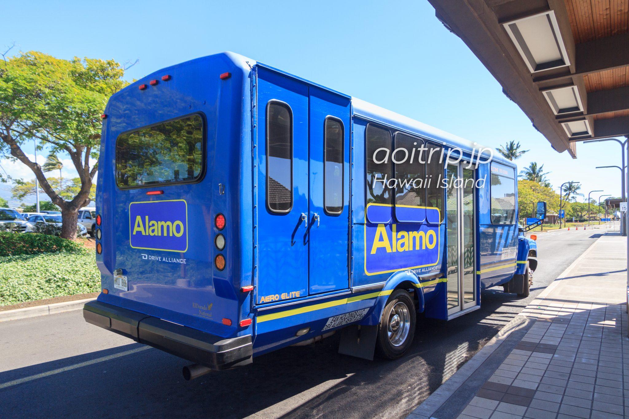 ハワイ島コナ空港 レンタカー会社シャトルバス