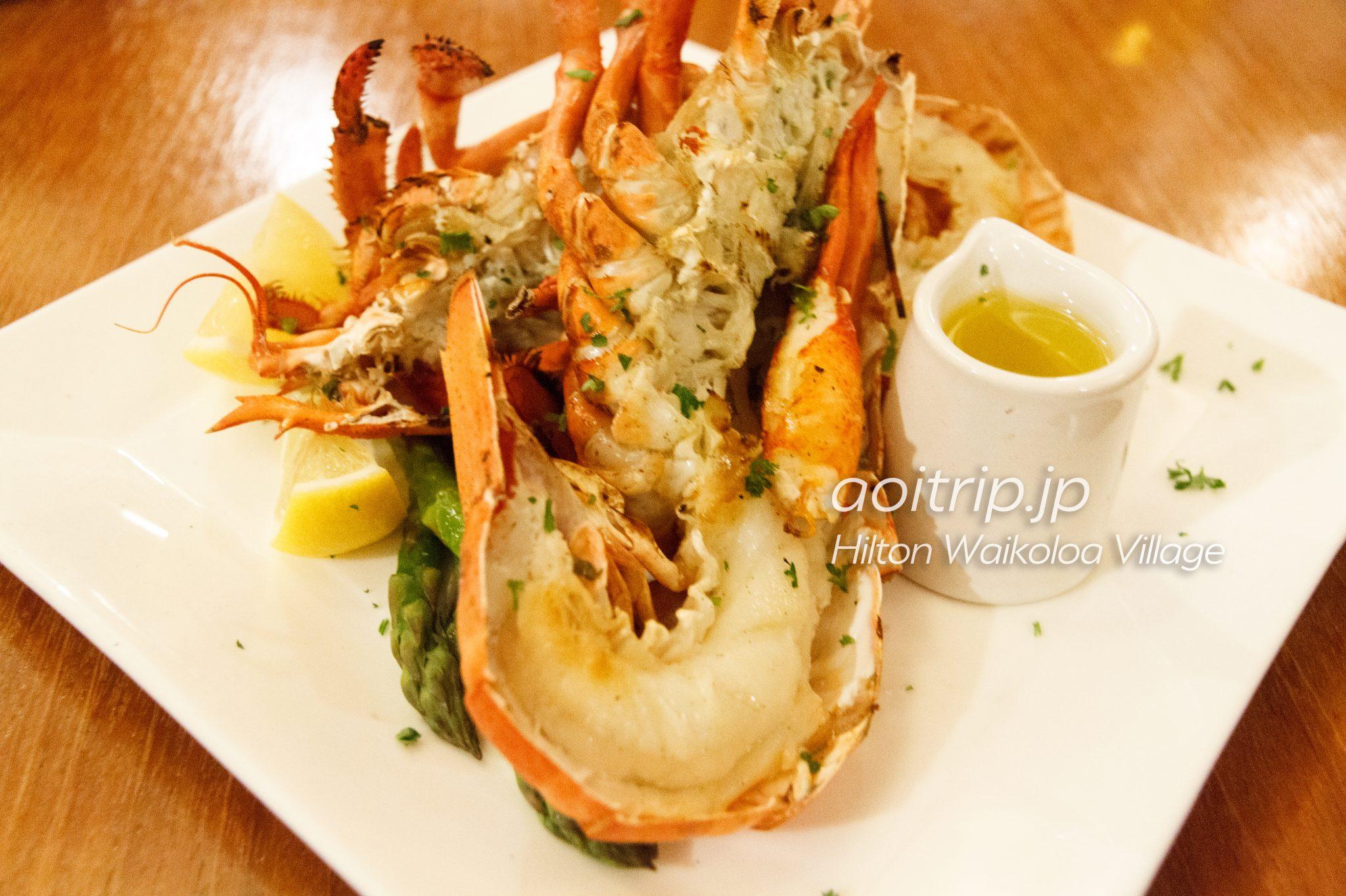 ヒルトン ワイコロア ビレッジ(Hilton Waikoloa Village)Two Pound Keahole Lobster($82.00)。 ケアホレ産ロブスター900g