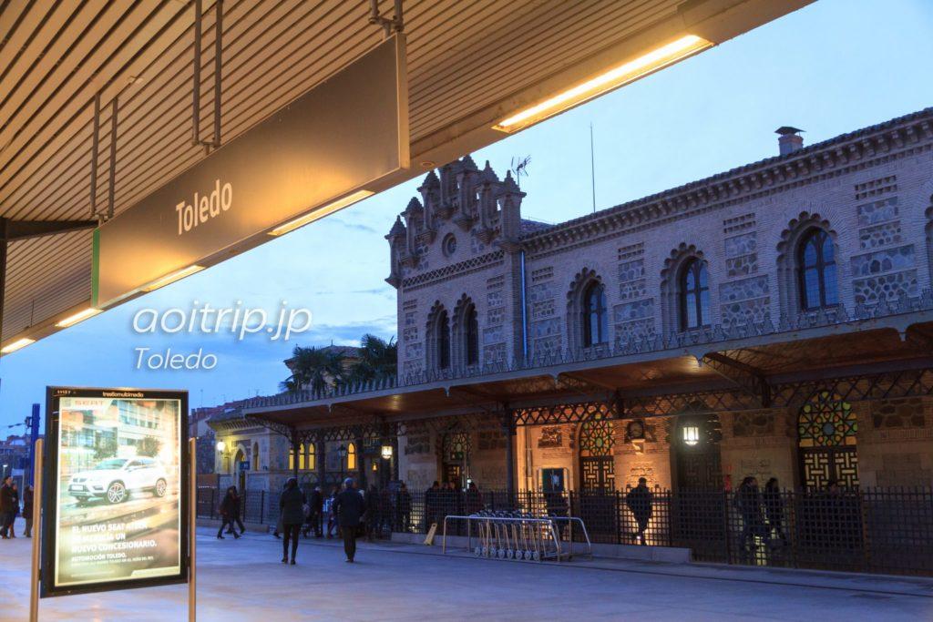 スペイン トレド駅