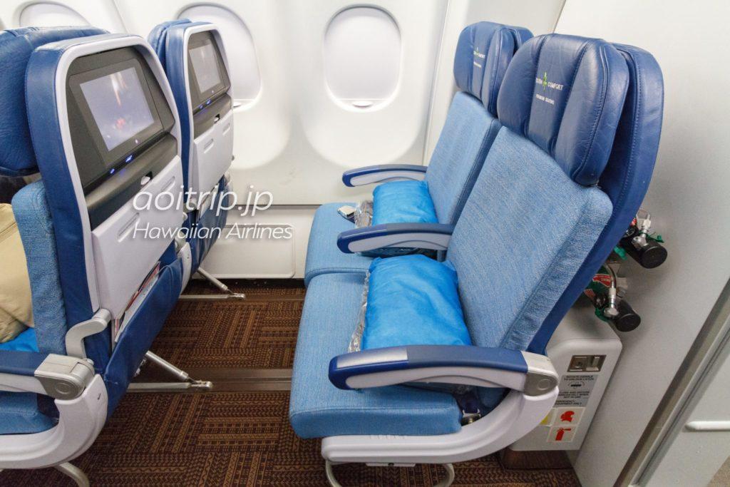 ハワイアン航空 エクストラコンフォート 座席