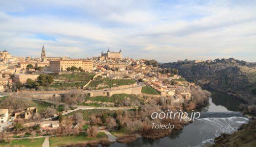 トレドの展望台 Mirador del Valle ほか トレド旧市街の絶景ポイント