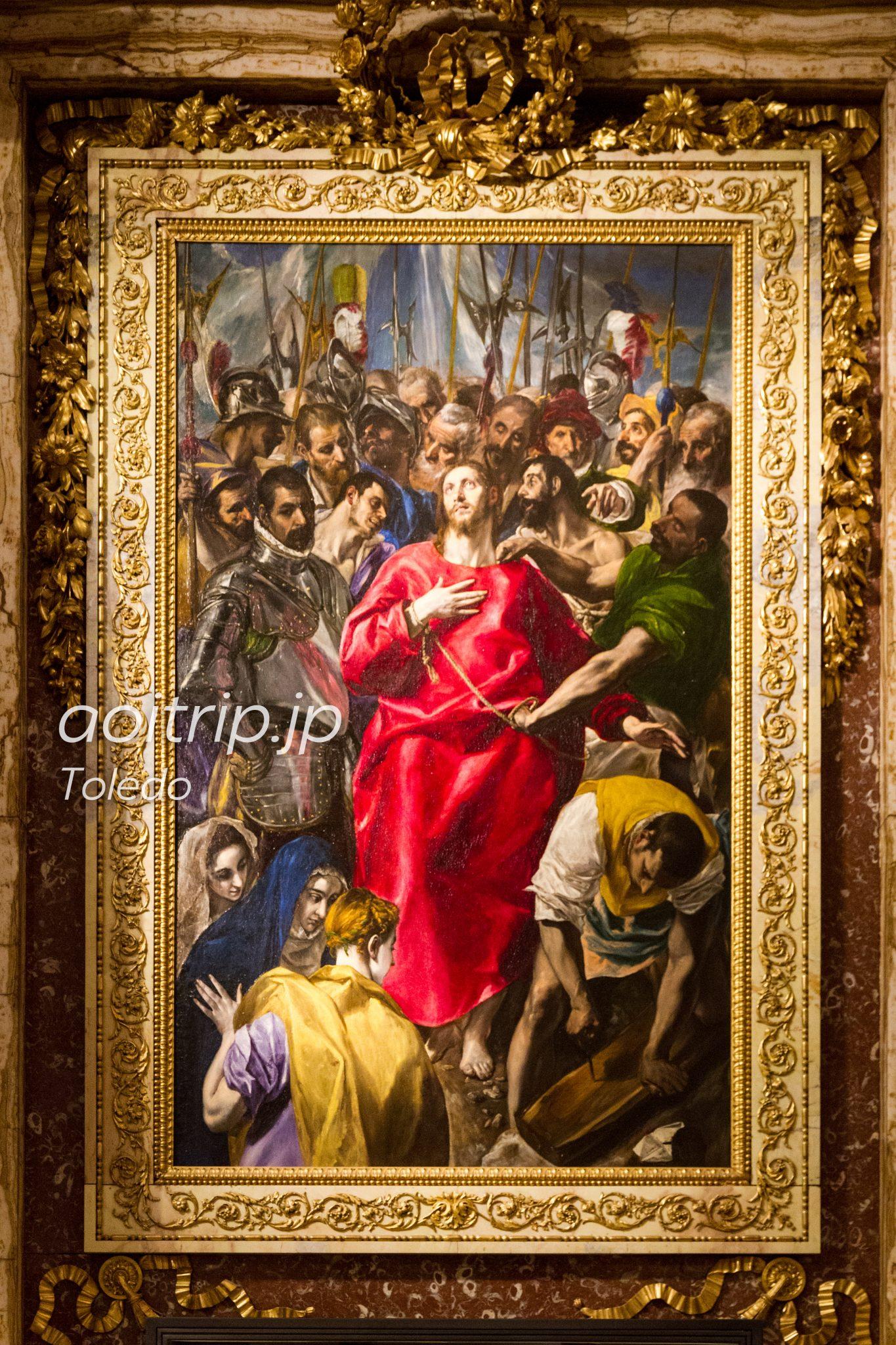 トレド大聖堂 エルグレコの聖衣剥奪