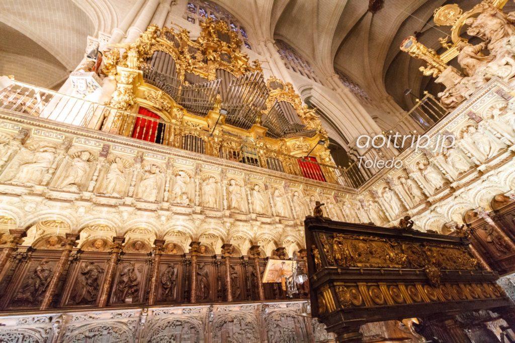 トレド大聖堂のパイプオルガン