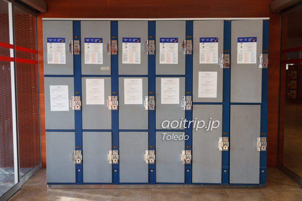 トレドバスターミナル コインロッカー