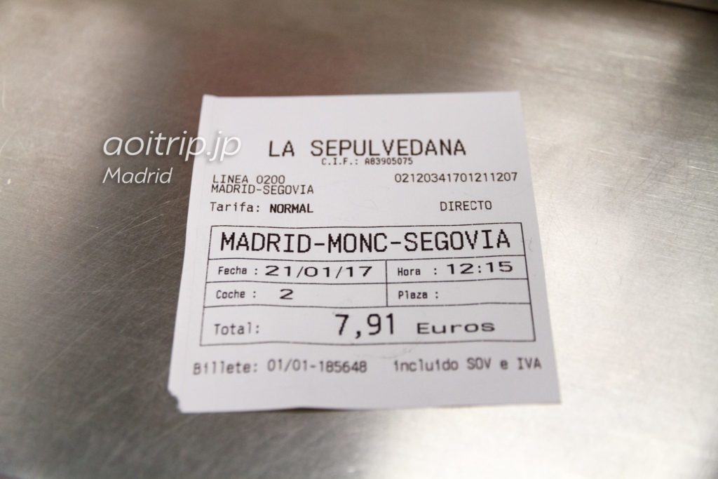 La Sepulvedana Ticket
