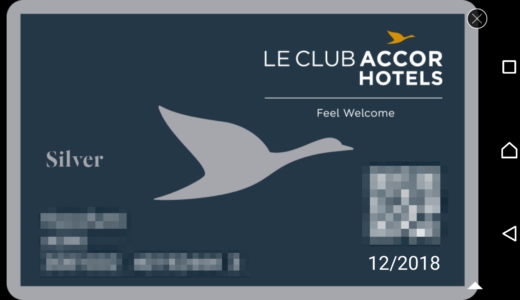 アコーホテルズの会員プログラム|Le Club AccorHotels