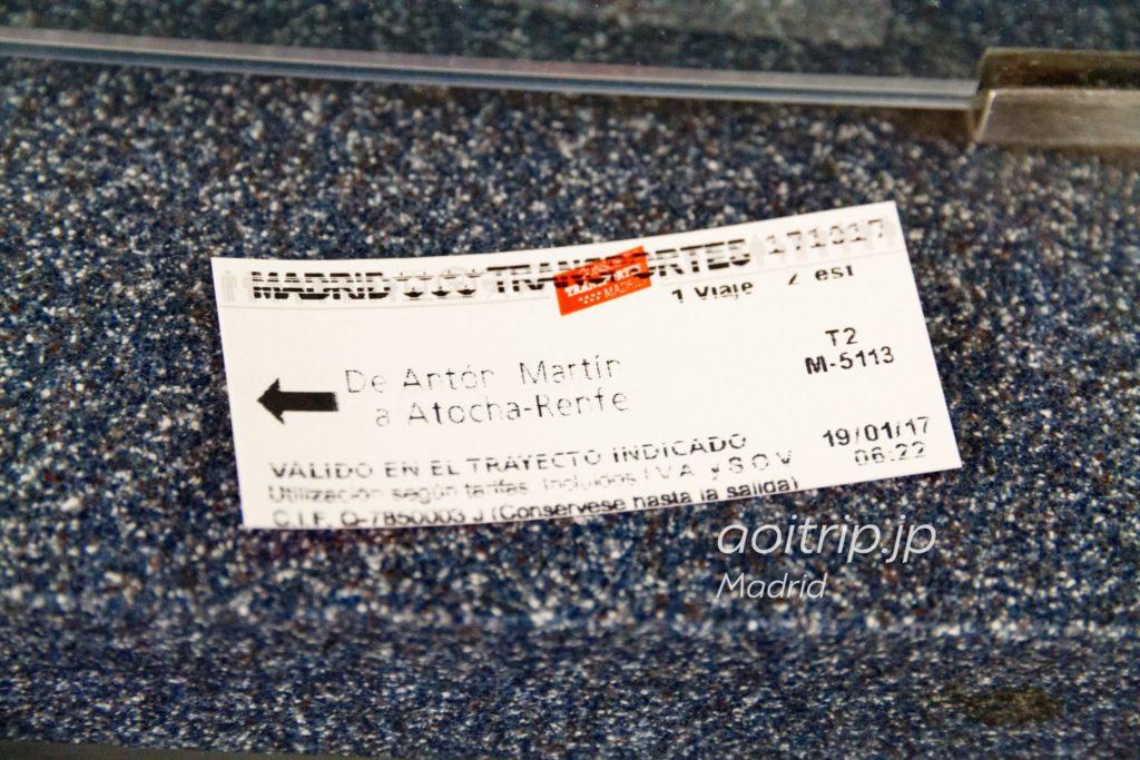 マドリッド メトロ 切符