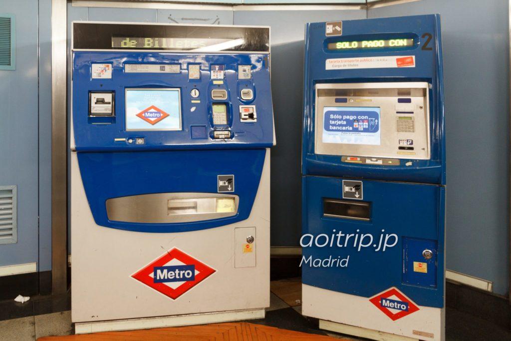 マドリッド地下鉄 券売機