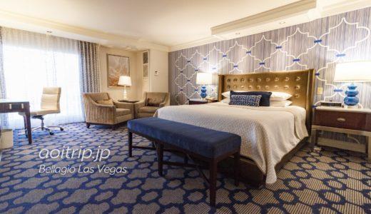 ベラッジオ ホテル宿泊記(ラスベガス)|Bellagio Las Vegas