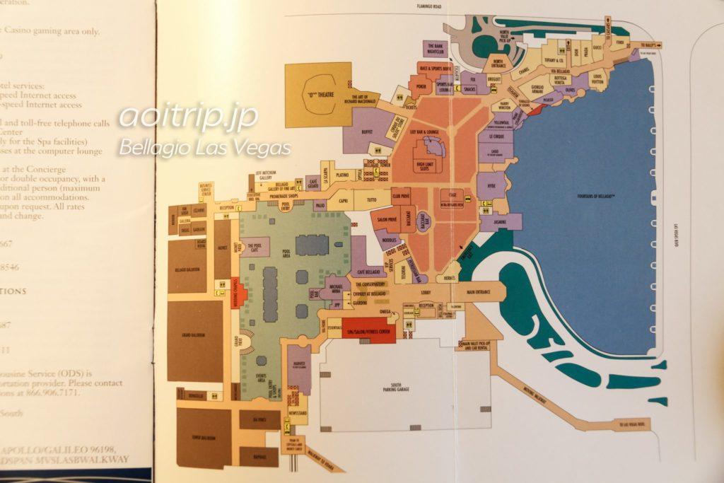 ベラッジオ ホテルマップ
