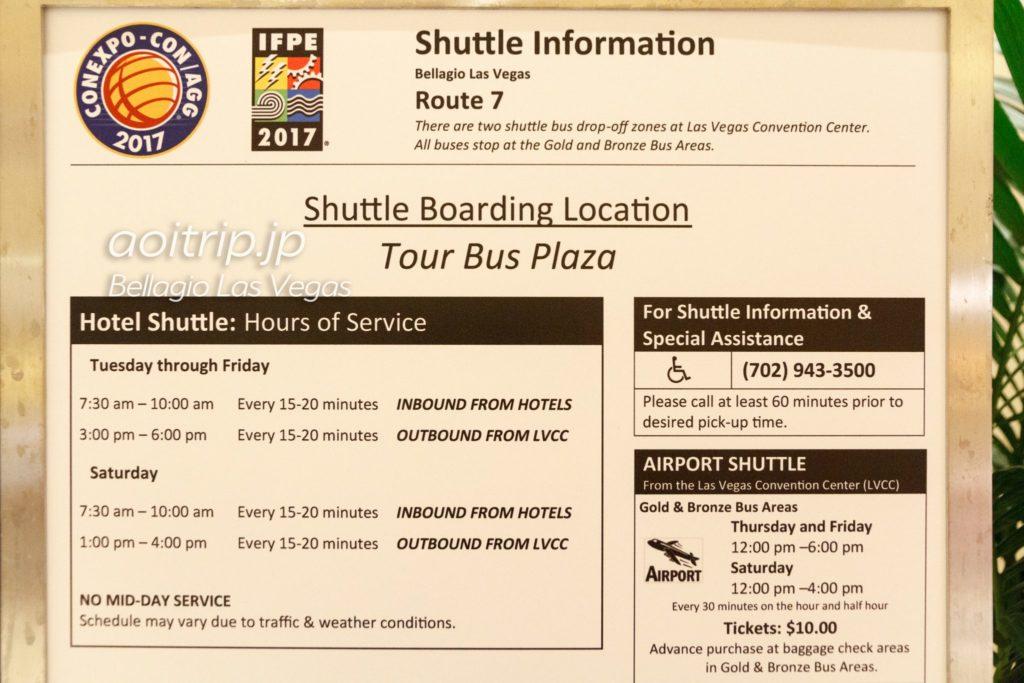 ベラッジオ シャトルバス時刻表