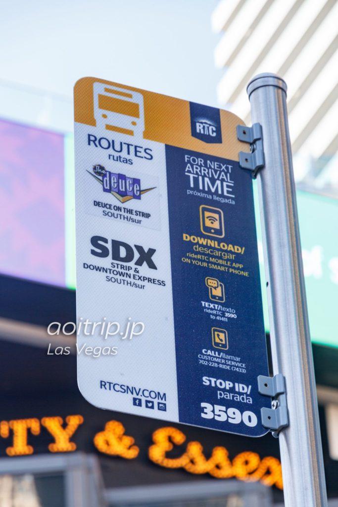ラスベガス SDX・デュースバス停の案内表示