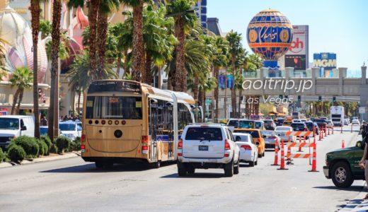 ラスベガスのバス SDXとデュースの乗り方