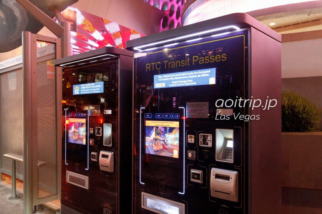 ラスベガス SDXとデュースの自動販売機
