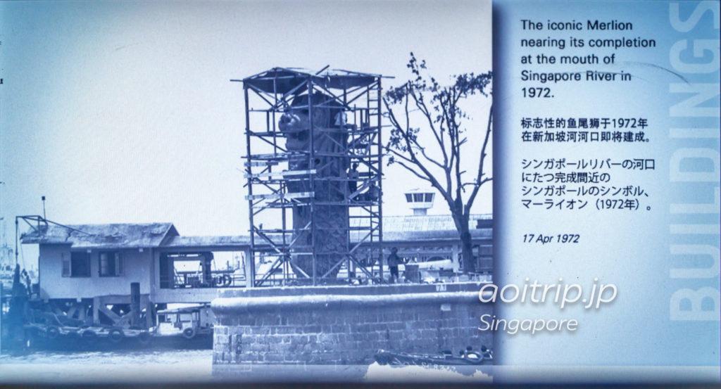 1972年シンガポールリバー河口の設置当時のマーライオン像