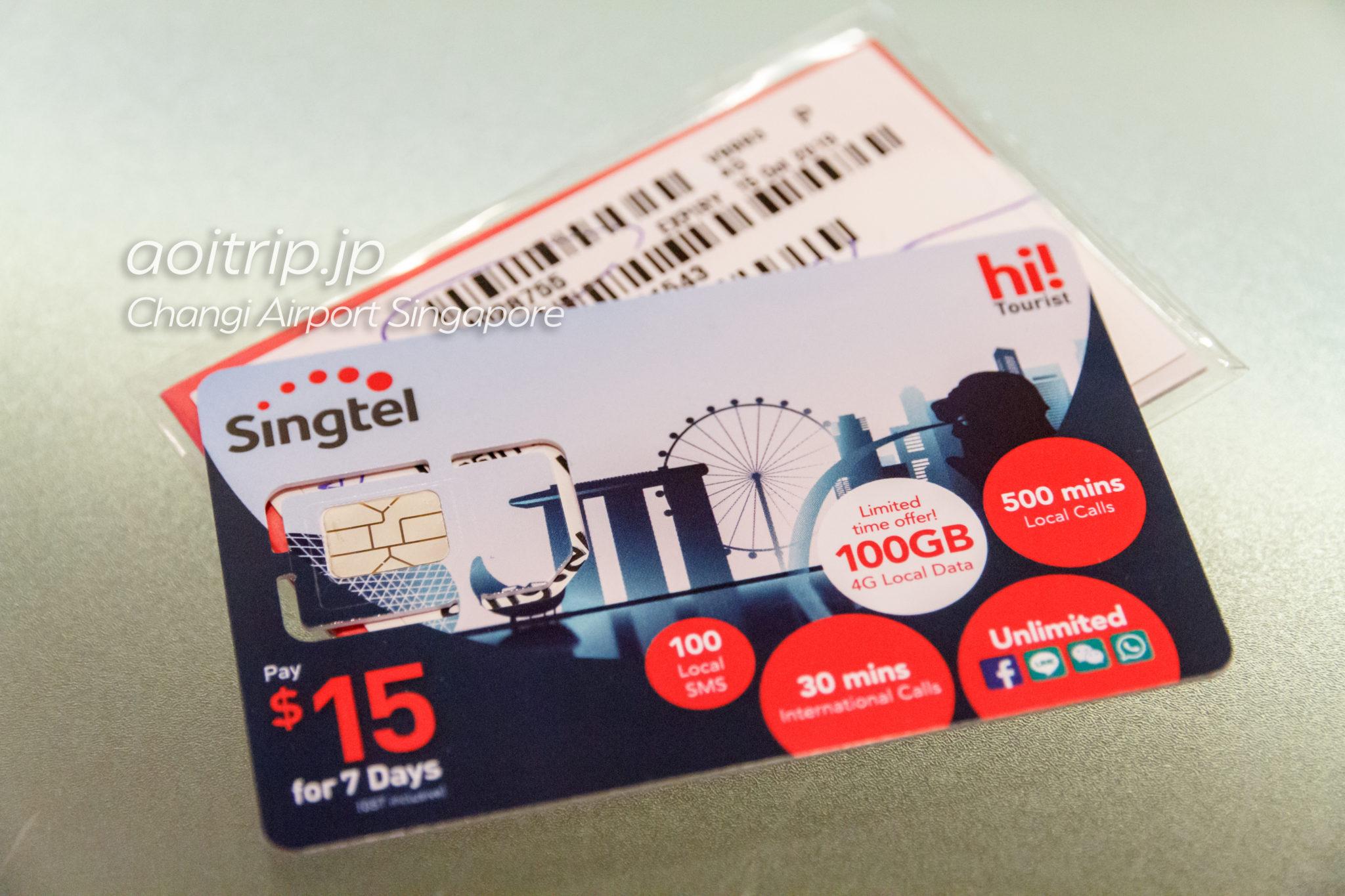 シンガポールのSingtel「hi!Tourist」SIMカード