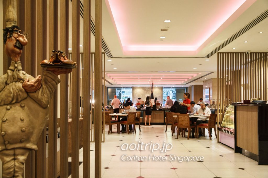 カールトンホテルシンガポール CAFÉ MOSAIC