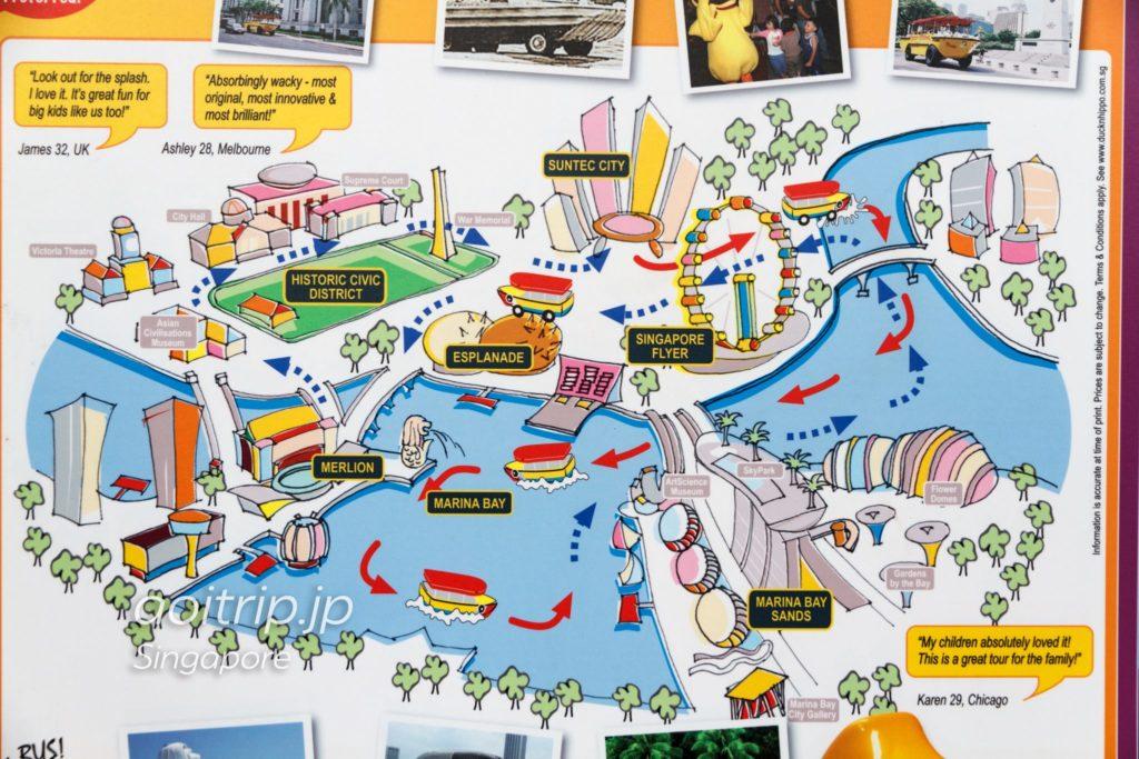 シンガポールのダックツアー ルートマップ