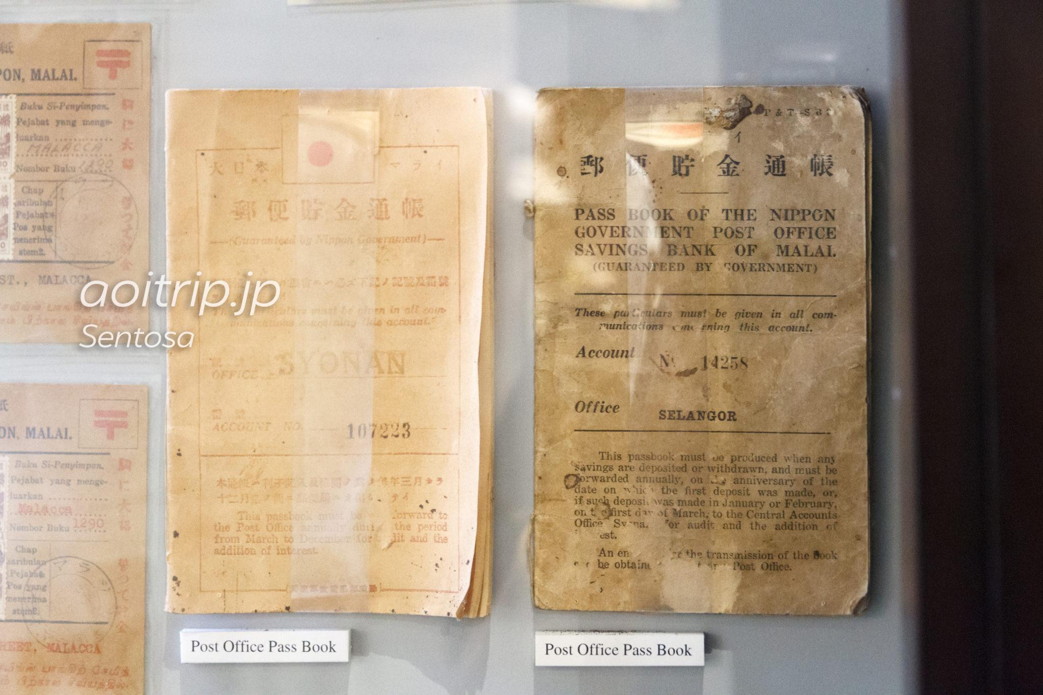 日本占領下のシンガポールの郵便貯金通帳
