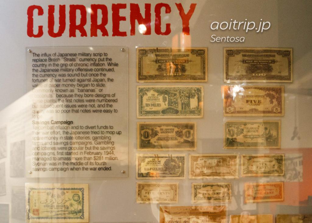 日本占領下のシンガポールの通貨