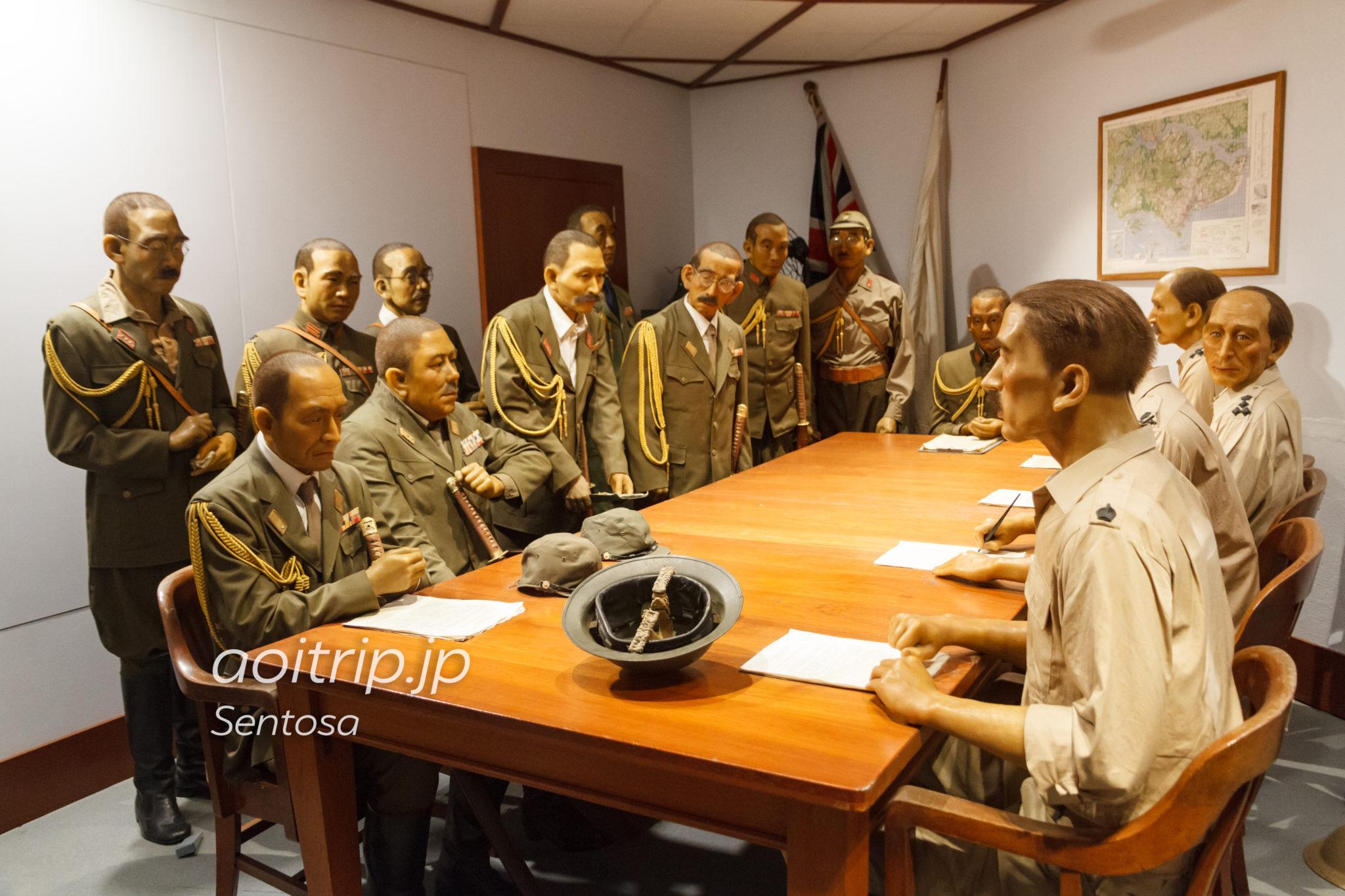 シロソ砦の山下&パーシヴァル会談の蝋人形