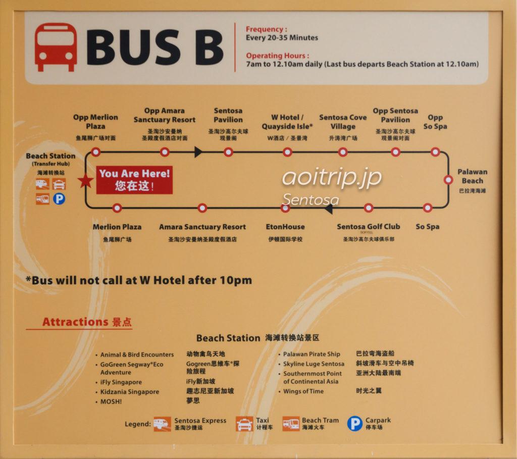 セントーサ島バスBの路線図