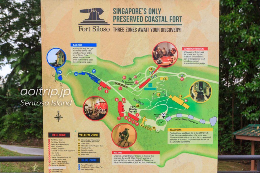 シロソ砦 マップ