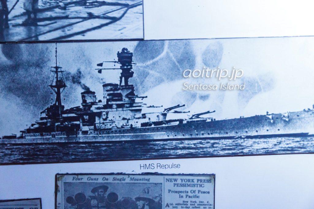戦艦レパルス