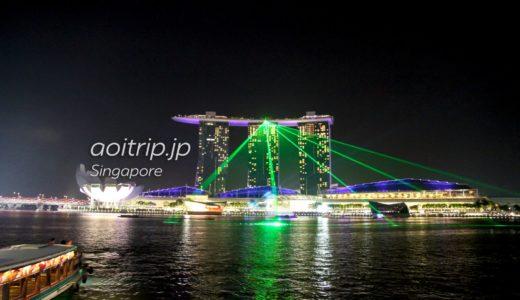 シンガポール観光 旅行ガイド