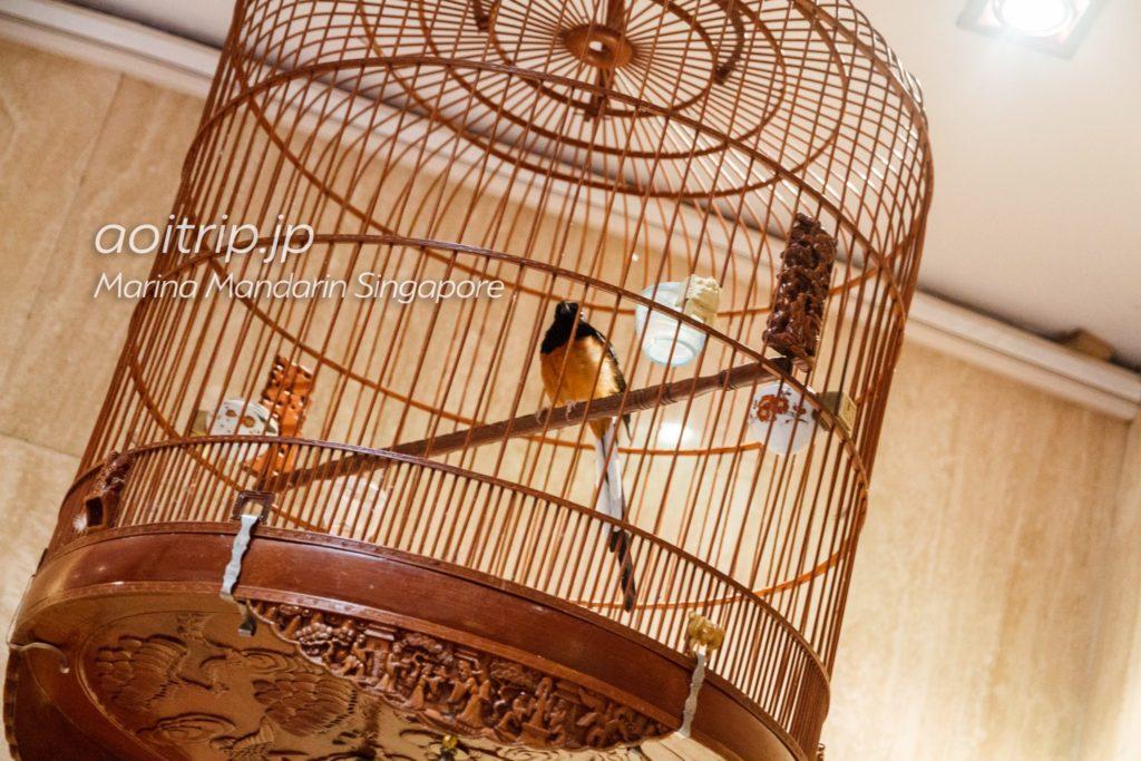 マリーナマンダリンシンガポール 鳥かご