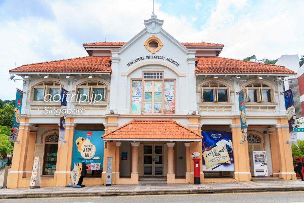 シンガポール切手博物館 建物の写真