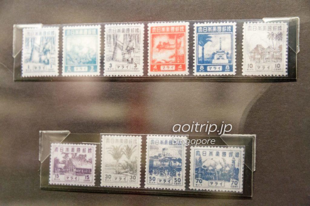 シンガポール切手博物館 南方占領地切手