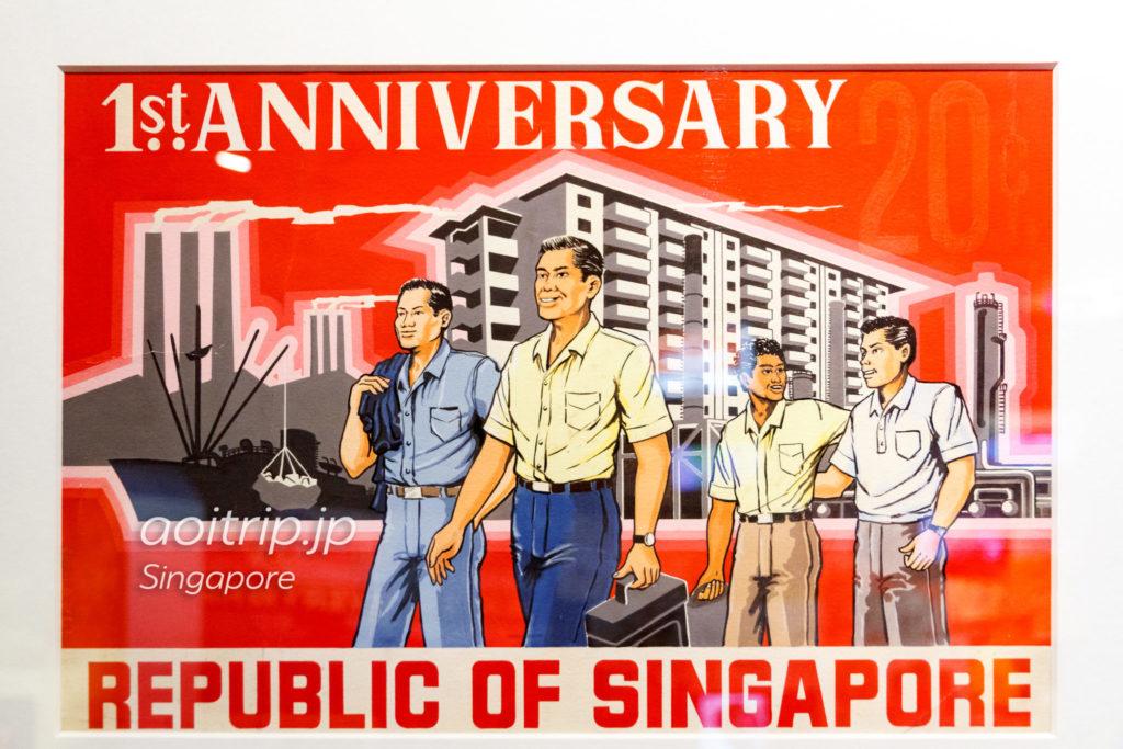 シンガポール独立一周記念切手