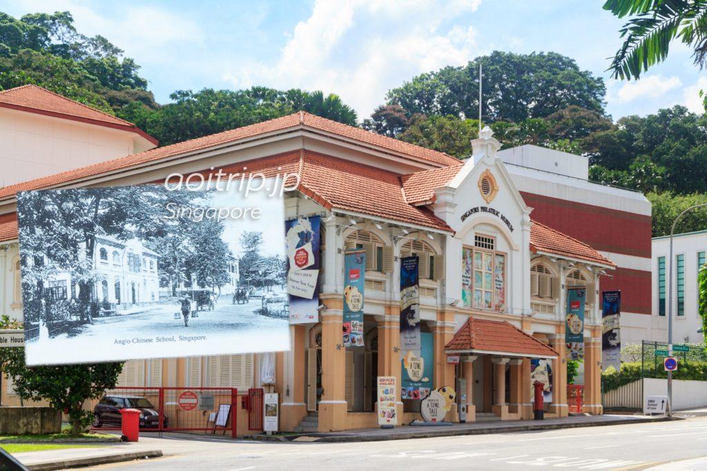 シンガポール切手博物館 今昔の写真