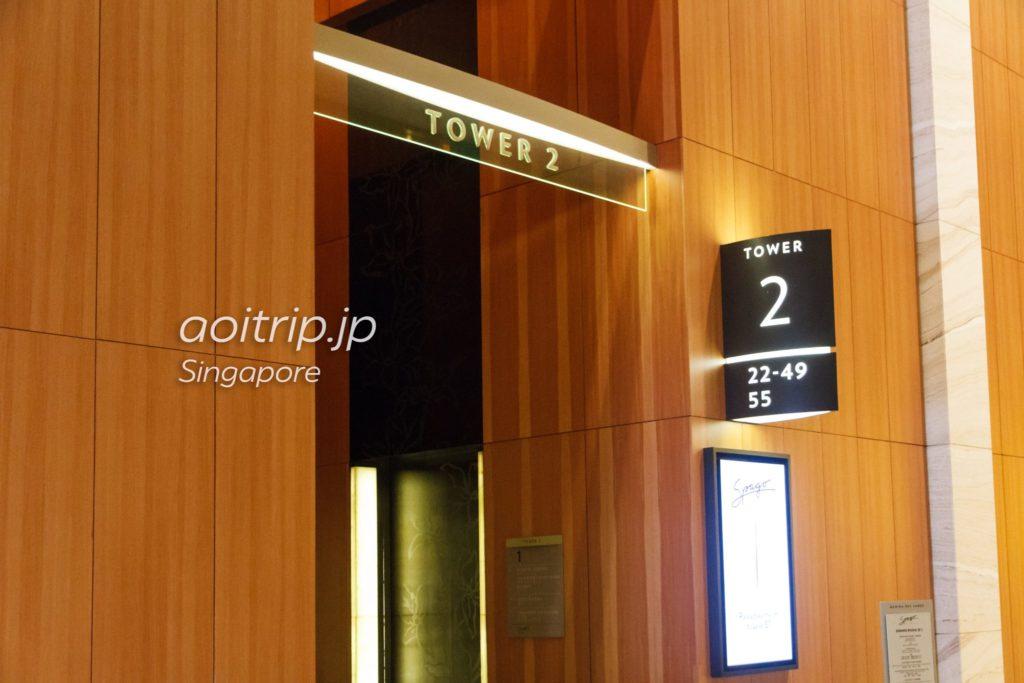 マリーナベイサンズのclub55 行き方(エレベーター)