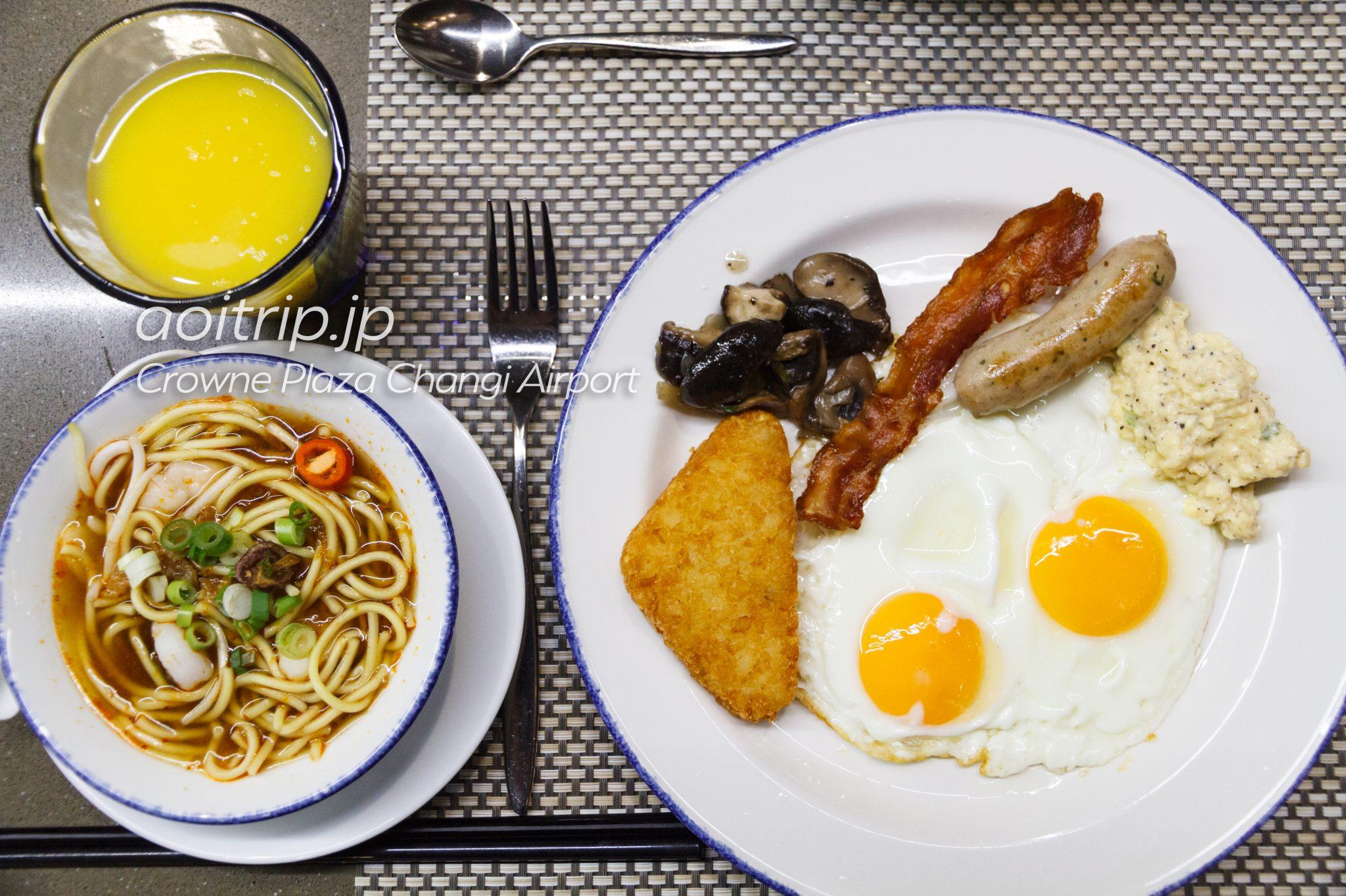 クラウンプラザチャンギエアポート 朝食