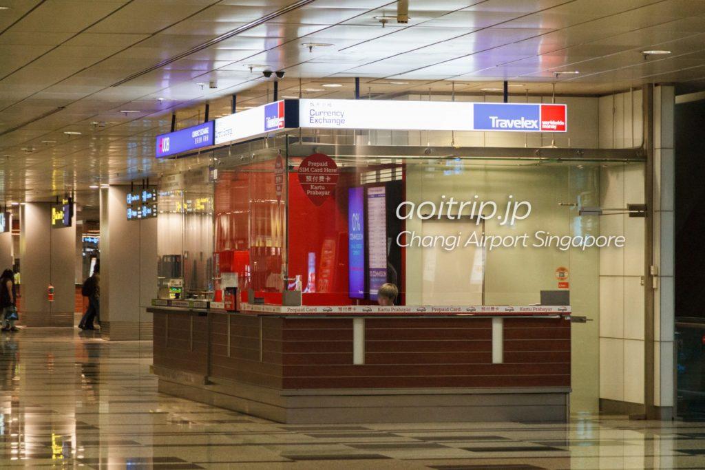 シンガポールチャンギ国際空港 SIMカード購入場所