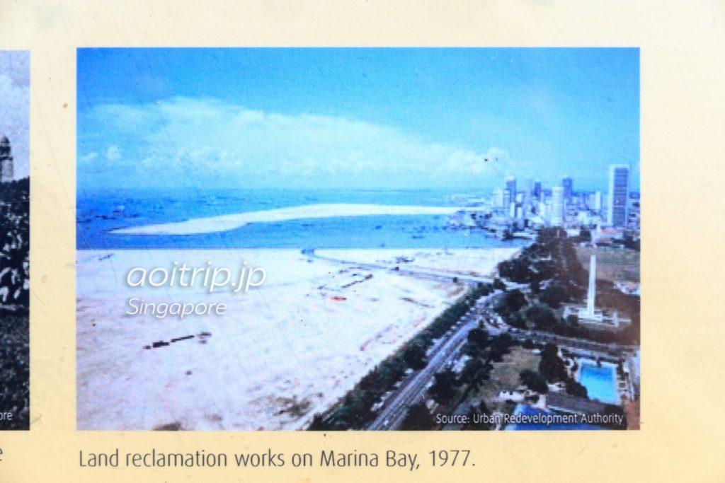 昔(1977年)のシンガポール マリーナベイ