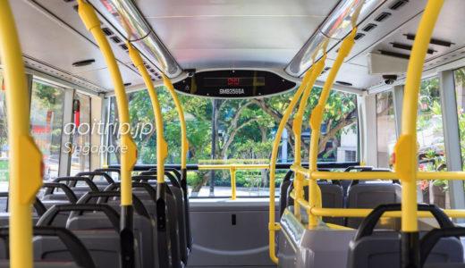 シンガポールの路線バスの乗り方と料金。移動に便利!