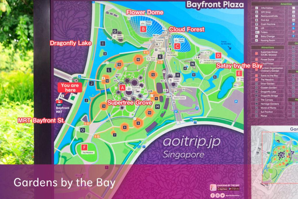 ガーデンズバイザベイのマップ