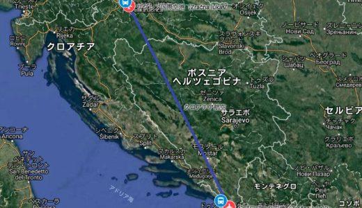 ザグレブからドブロブニクへの行き方(飛行機、バス)