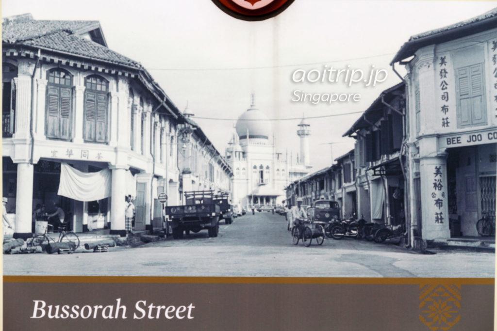ブソラストリート 昔の写真