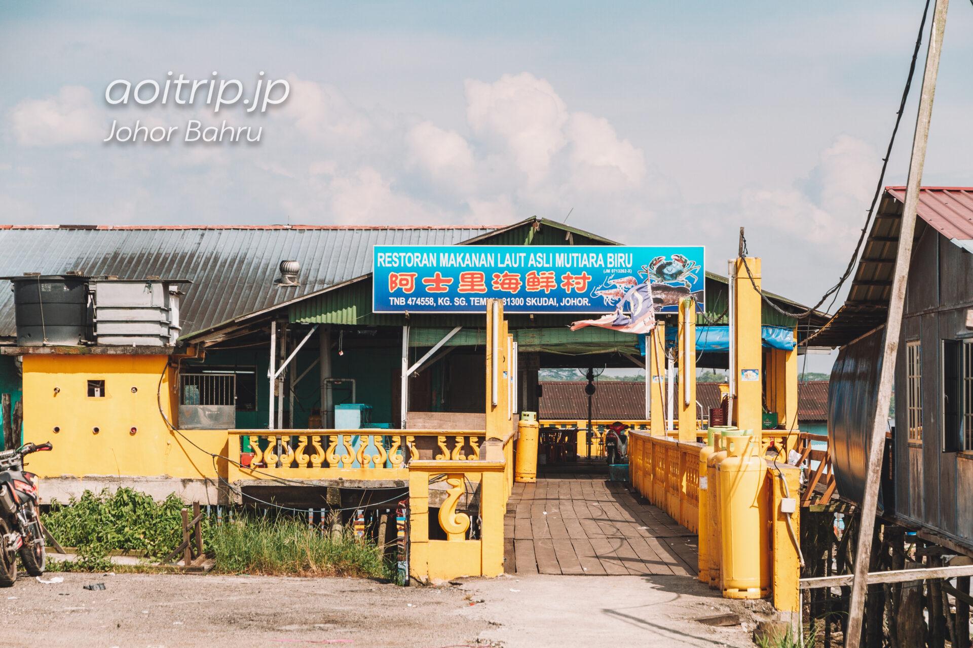 Taman Lagunaの海岸