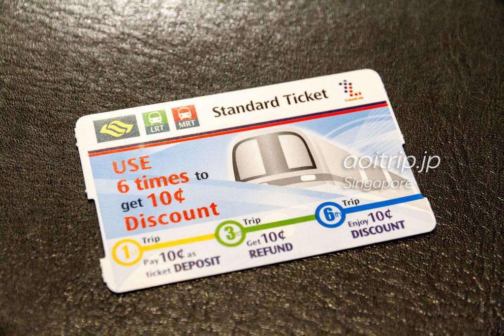 シンガポールMRT 切符