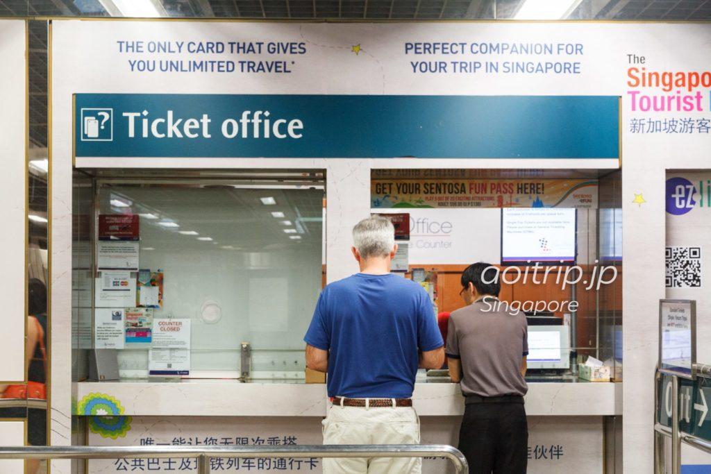 シンガポールMRT チケットオフィス