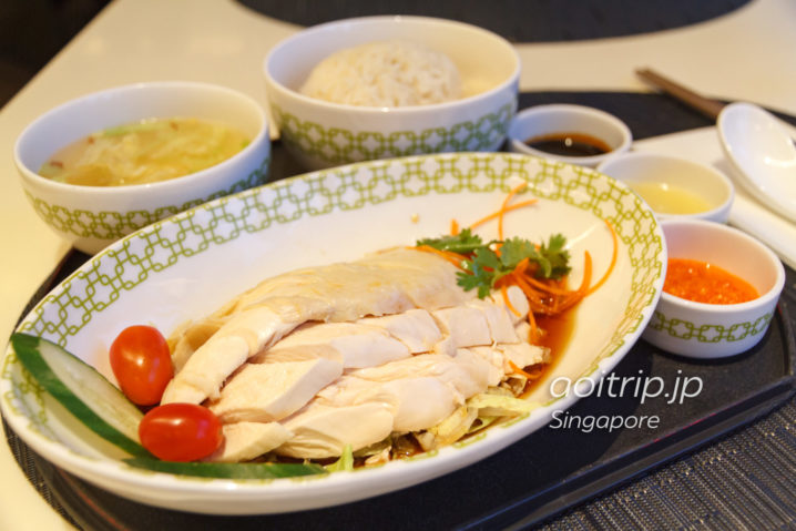 chatterbox mandarin chicken rice
