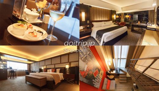シンガポールで実際に宿泊したおすすめホテル
