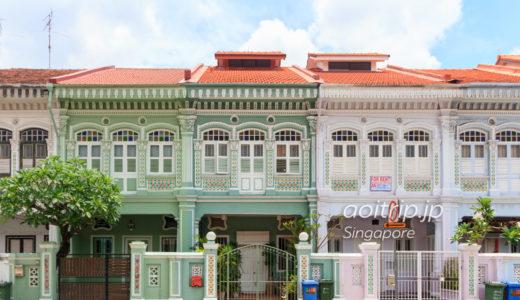 プラナカン文化の香るカトン地区を散策(シンガポール)
