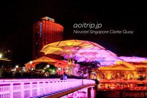 ノボテルシンガポールクラークキー 夜の外観